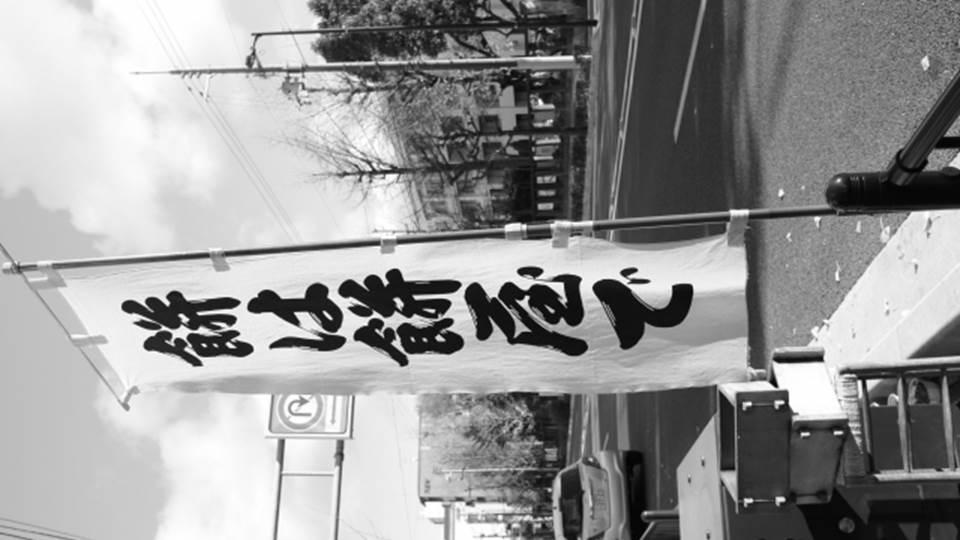 mochihamochiya