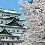 第15回 全日本選抜八段優勝大会 2017 を「予想する」