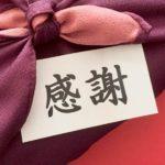 【緊急速報】剣道日本 復活!