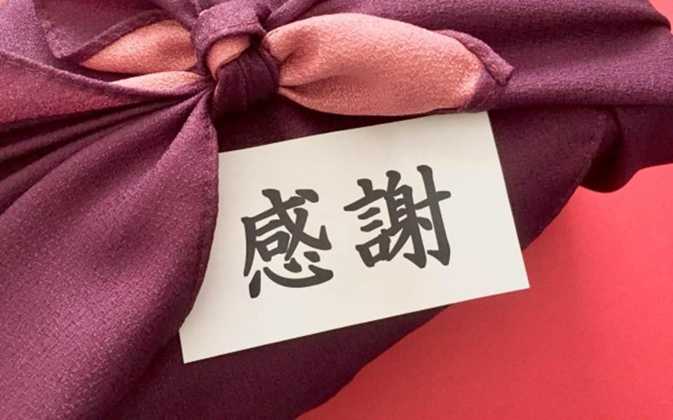 【祝】剣道 JAPAN 創刊!